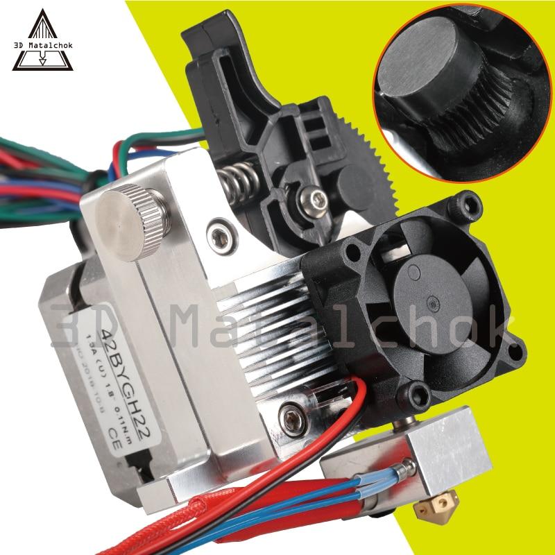 3D Matalchok 3D Printer Parts Full Metal Titan Remote 1 75MM Direct Bowden for Feeding Aero
