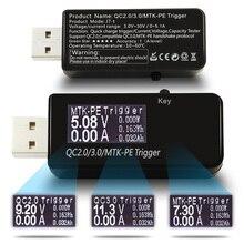 Qualcomm qc2.0/qc3.0/MTK-PE Gatillo USB probador/detector de voltaje voltímetro medidor de potencia Actual capacidad de inducción de carga rápida