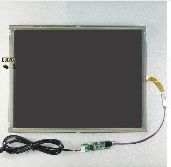 New 19 inch touch screen industrial grade four line resistance touch screen inquiry machine restaurant cash register machine han zhiyusun new 5 7 industrial touch screen g057qn01 lm32019ttm057kd01 post four line resistance handwriting