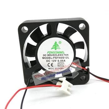 New Original FONSONING FSY40S12L DC12V 0.05A 40x40x10MM 4CM for DVR Mute cooling fan
