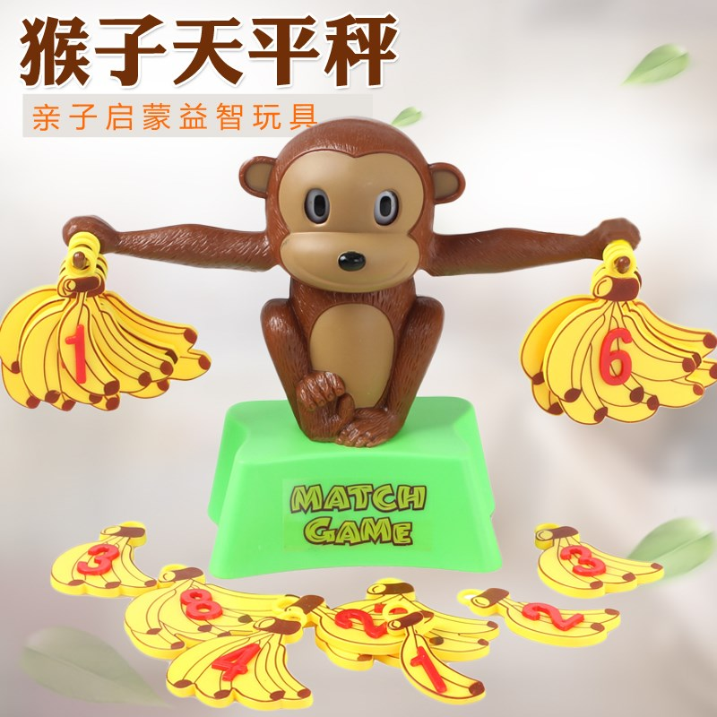 Plastic toy baby birthday gift monkey banana balance match number desktop game family fun parent-child interactive educational desktop mini finger basketball shooting game educational toy parent child
