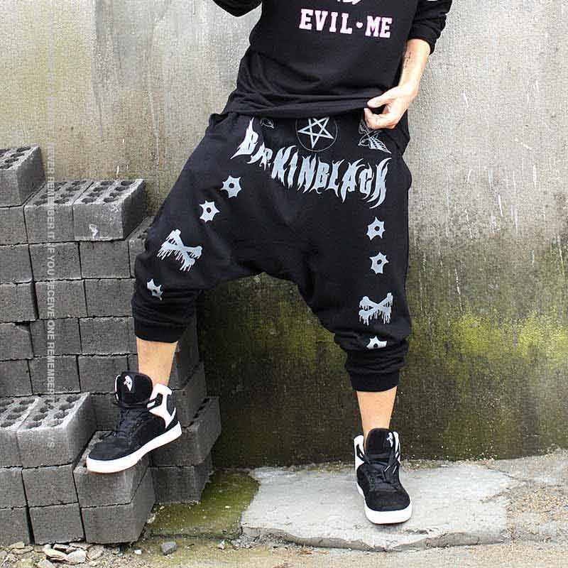 Fashion Men Jogger Sweatpants Harem Long Pant Drop Crotch Hip Hop Loose Trousers