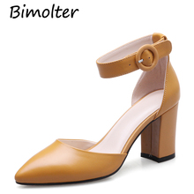 Bimolter 2019 High Heels Shoes Women Mary Janes Genuine Leather Thick Heel Pumps Autumn Footwear Yellow FB056