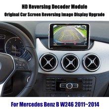 Caméra de stationnement arrière pour Mercedes Benz B W246, Module de décodeur inversé de 2011 à 2014, Image de lécran de mise à niveau de lécran de voiture