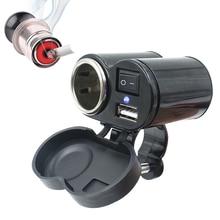 Мотоцикл Установите телефон зарядное устройство USB Водонепроницаемый мото мотоцикл прикуривателя 12 В с коммутатором