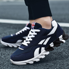 Men's casual shoes large size 6-12.5 breathable designer sneakers for student mixed colors fashion vulcanize shoes men