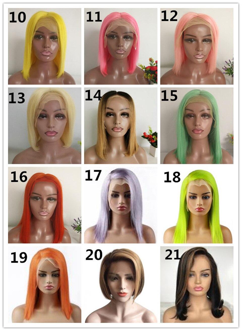 bob wigs (1)IMG_9589