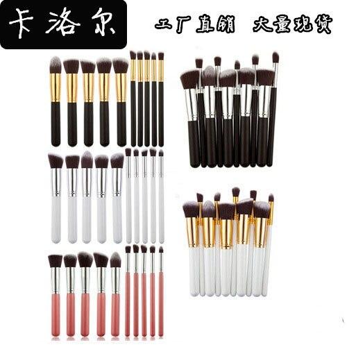 Online Get Cheap Chemical Free Makeup Brands -Aliexpress.com ...