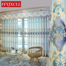 Blue Coffee Purple Jacquard Embroidered Home Decor Curtains Blackout For living Room Bedroom Kitchen Tulle Drapes
