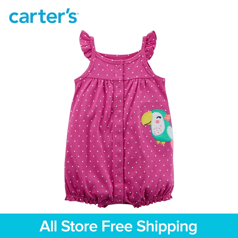 Carters 1-Piece baby children kids clothing Girl Summer Toucan Snap-Up Cotton Romper 118I283