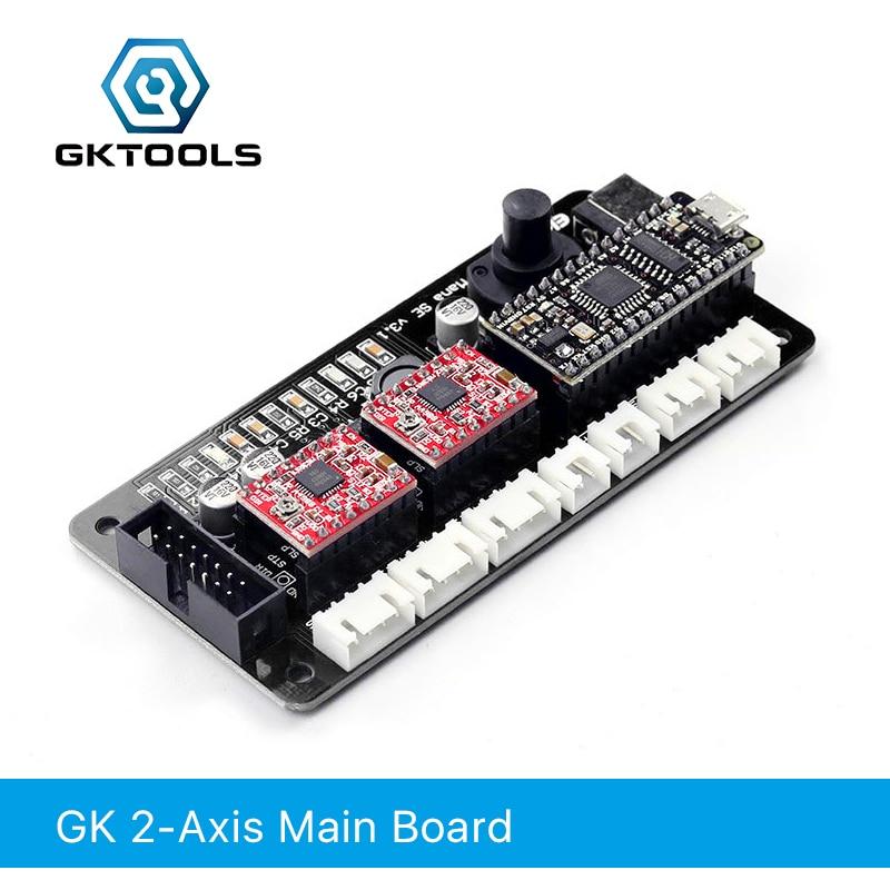 GKTOOL 2 Axis  Engraving Machine Motherboard For DIY Laser Engraver , Support GRBL BenBox .EleksMaker