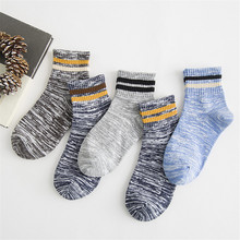5pairs/lot Quality Men Socks Bamboo Fiber Sock Men's Socks Autumn Spring Thin Design Calcetines Hombre Casual Man Meias FT105