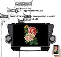 For Toyota Highlander 2009 2010 2011 2012 2013 Car gps navi system radio fm Video dvd player head unit Android 8.1 2G+32G