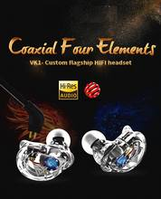 PIZEN VK1 Coaxial 4 Units Hi-Res In Ear Earphone HIFI DJ Monitor Sport Earphones Earhook Headset Earbud fone de ouvido audifonos