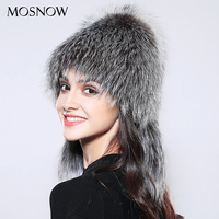 MOSNOW Women S Fur Hats Luxury Silver Fox Fur With Tail Beanie 2017 Winter Knitted High