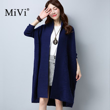 MIVI Women's Long Knitted Sweaters Autumn Winter Thick Cardigan Scarf Collar Long Sleeve Female Coat Solid Vintage Warm Clothes