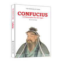 The Wisdom of China: Confucius - A Philosopher for the Ages Language English Keep on Lifelong learning as long you live-141