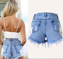Lace Patchwork Denim Shorts