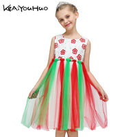 KEAIYOUHUO 2017 Summer Cartoon Pony Girls Dress Style Leisure Suits Printed Cotton Short Sleeve Round Collar