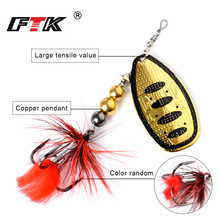 цена FTK Fishing Lure Spinner Bait Spoon Lures 1pcs 8g 13g 19g Metal Bass Hard Bait With Feather Treble Hooks Wobblers Pike Tackle онлайн в 2017 году