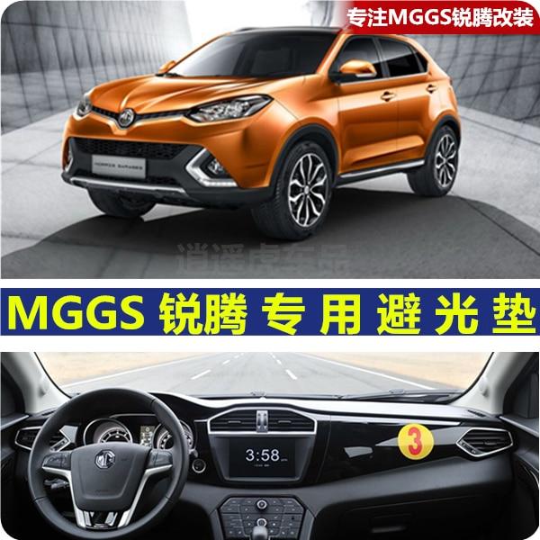 Accessoires de décoration de voiture dashmats housse de tableau de bord pour mg3 mggt mggs mg5 mg6 mg7