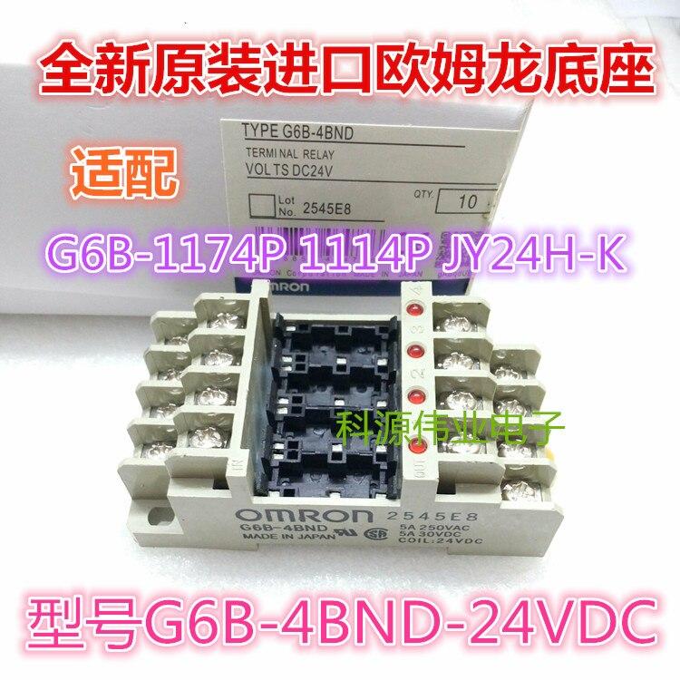 G6B-4BNDG6B-1174P-FD-US-24VDC RelayG6B-4BNDG6B-1174P-FD-US-24VDC Relay