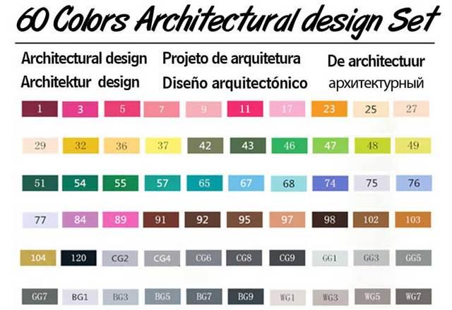 60 Architectural Set