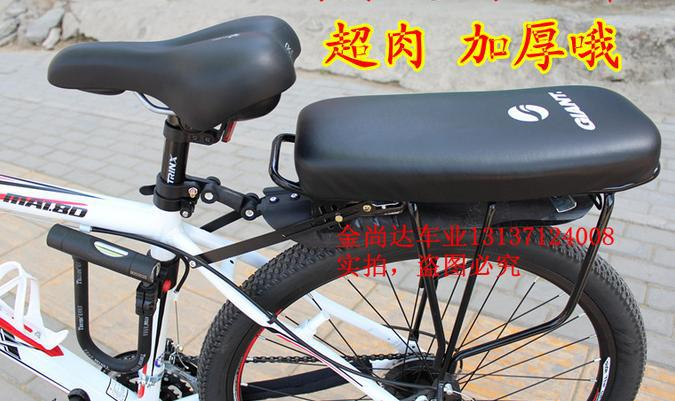 Us 26 6 After The Giant Giant Bicycle Rear Seat Cushion Pad In Bicycle Saddle From Sports Entertainment On Aliexpress Com Alibaba Group