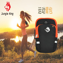 Jungle King 2017 outdoor running arm pack belt comfortable ventilation earphone hole mobile phone bag