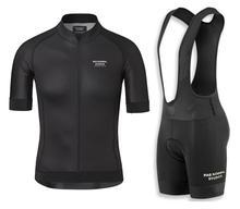 Высококачественные мужские про команды, одежда для велоспорта, дышащие быстросохнущие шорты с коротким рукавом для велоспорта, комплекты для лета