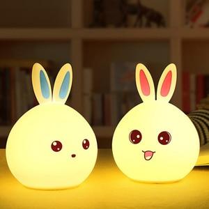 Image 5 - かわいいウサギのシリコーンledナイトライトusb充電式ベビー寝室の夜のランプタッチセンサー子供ベビーギフト