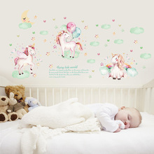Wall Sticker Cute Unicorn For Kids Room Living Baby Decoration On Fashion Cool Animal Cartoon