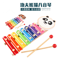 wooden animal musical toy Children's octavo percussion Percussion instruments toy educational toy