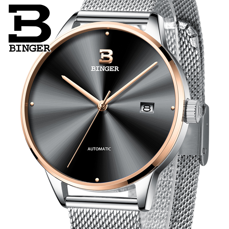 Switzerland BINGER Mens Watches Brand Luxury automatic mechanical Men Watch Sapphire Wrist Watch Male relogio masculino 5080-7 sapphire automatic mechanical watch classic mens watches top brand luxury fashion male wristwatch high quality relogio masculino