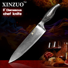 8″ inches chef knife 73 layer Japanese VG10 Damascus steel kitchen knife High quality sharp chef knife wood handle free shipping