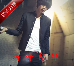 Spring male blazer school uniform blazer slim stand collar chinese tunic suit.jpg 250x250