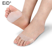 EID Soft Silicone Gel Toe Pads High heel shock absorption foot Pad Forefoot Pad Feet Pain insoles Shoes accessories