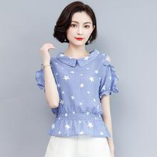 2019 New Yfashion Women Spring Summer Shirts Professional Doll-collar