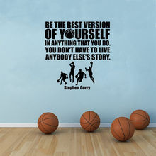 Vinyl Wall Sticker Basketball Stephen Curry Quote Removable Players Sports Decals AY0297