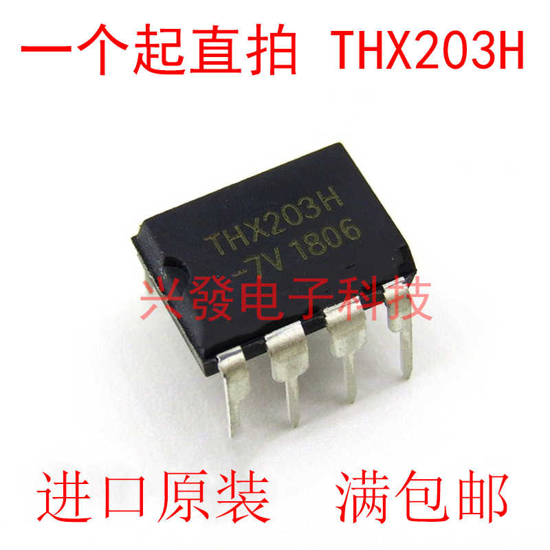 2019 Doğrudan Satış Promosyon 100% Yeni ve orijinal THX203H THX203 DIP-8 DIP8
