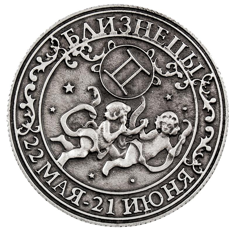 New arriving Russia coins. 2016 Exclusive design Antique Constellation coins. Gemini coins