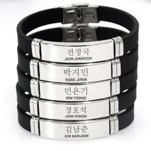 Cute BTS Adjustable Bracelet