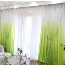 Cloth Curtain + Voile Same color gradient for living room and bedroom 2019 hot sale