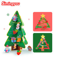 Simingyou Puzzle Angel Children Handmade DIY Wooden Cartoon Toy Cartoon Shape For Baby C20 DropShipping