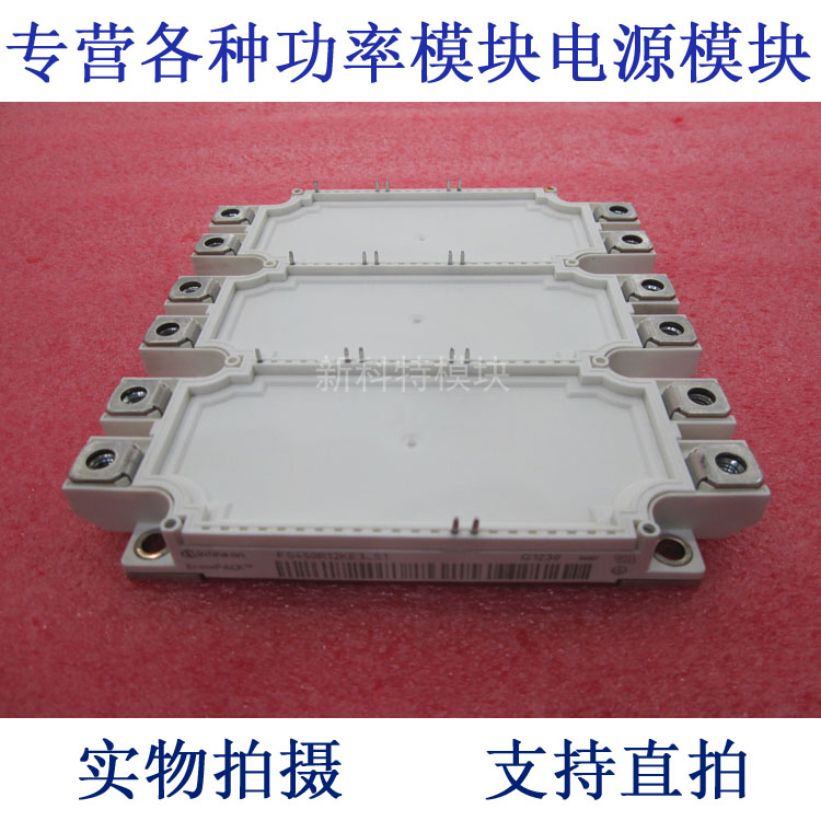 6 - element IGBT frequency conversion speed - regulating module. FS450R12KE3_S1 450A1200V qm30tb1 h 30a500v 6 element darlington frequency conversion speed control module