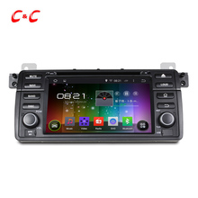 1024×600 Quad Core Android 5.1.1 Car DVD Player for  BMW E46 M3 with GPS Radio Built-in DVR, Support OBD Mirror Link SWC