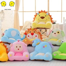 Infant Soft Stuffed Animal Baby Sofa Plush Cushion Feeding Chair Learning To Sit Kids Back Support Toy Doll