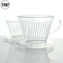 YRP  Portable Resin Coffee Filter Cup Drip Coffee Filter bowls manually Follicular Filters Coffee Tea Permanent Dripper Tools 350pcs per pack coffee filters paper coffee maker replacement professional for aeropress coffee tea tools kitchen tools