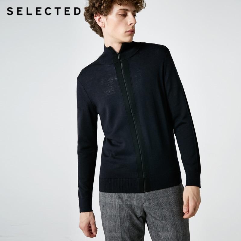 SELECTED Blackrock's New Men Zipper Collar Containing Wool Knitting Cardigan Sweater S | 418324513