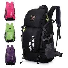 Hiking Backpack 40L